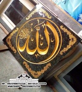 Jual Hiasan Dinding Kaligrafi, Model Hiasan Kaligrafi Terbaru, Produk Kaligrafi Dinding Murah
