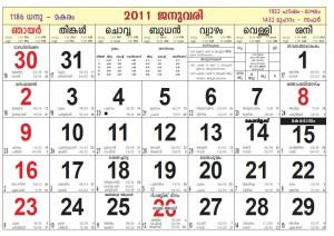 2011 malayalam calendar