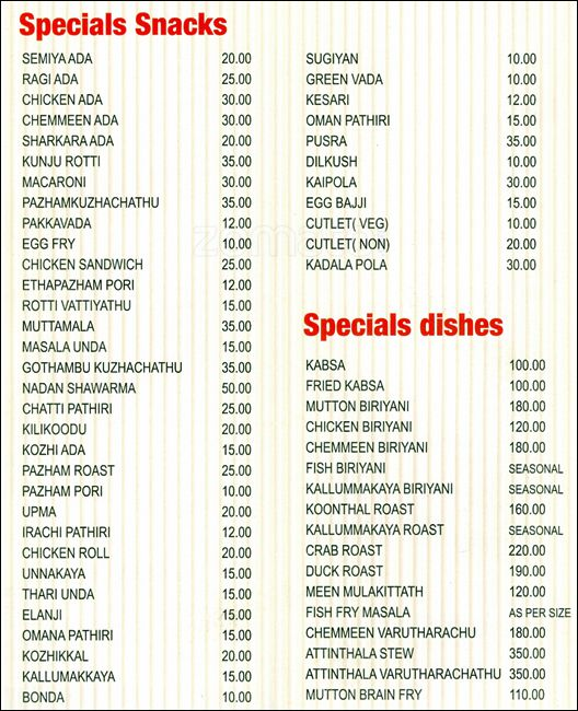ojeen-menu-edapally-kochi3