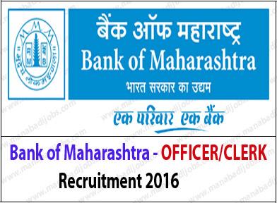 Bank of Maharashtra Recruitment 2016