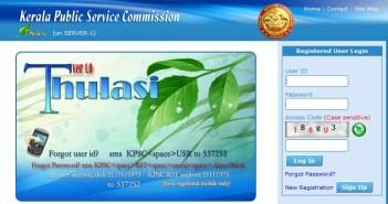 Kerala PSC Confirmation Procedure