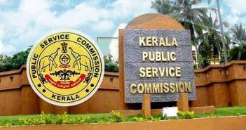 Kerala PSC Notification 2017