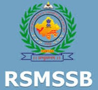 RSMSSB Recruitment 2016