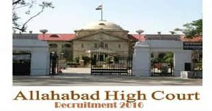 High Court Recruitment