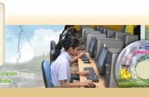 IT@School Project