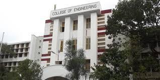 Trivandrum Engineering College Recruitment