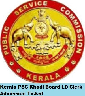 Khadi Board LDC Hall Ticket