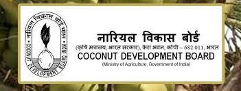 Coconut Development Board Recruitment