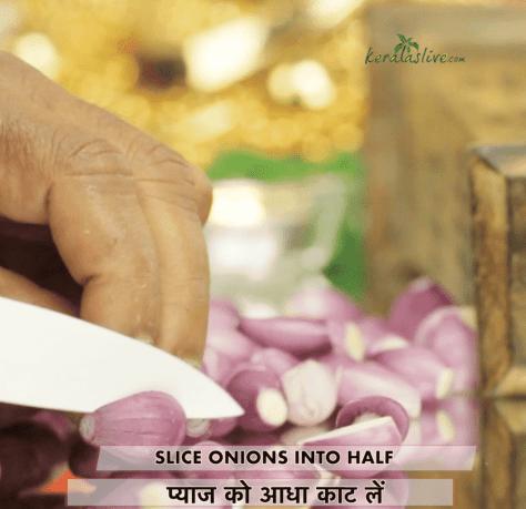 cut onions into halves