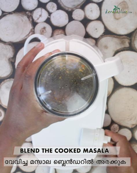 blend the masal to a smooth paste