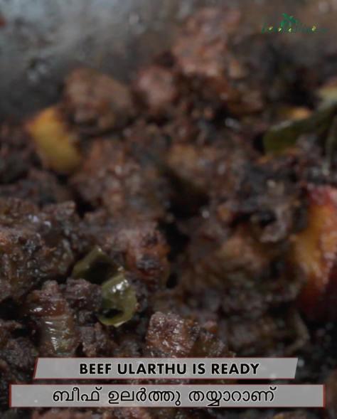 beef ularthiyathu is ready