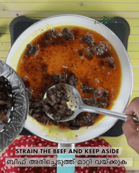 straing the cooked beef ad keeping aside