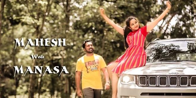 Mahesh+Manasa