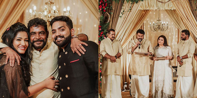 Antony Perumbavoor Daughter Engagment Photos