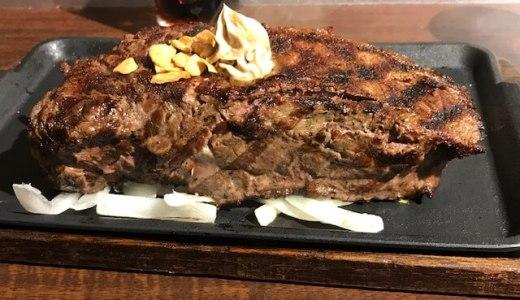 今日の夕食はいきなりステーキでサーロインステーキ600g超をいただきました。