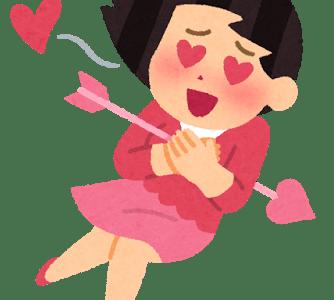バレンタインの義理チョコはないほうがいいのかな…???