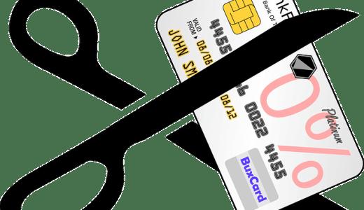 私が未だにLINE Payカードを使い続ける3つの理由。