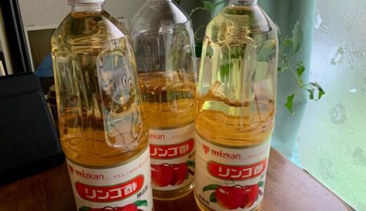 ダイエット週報・お酢と青汁の効果が現れて来た感じです。お酢は内臓脂肪を減少させるのかな?