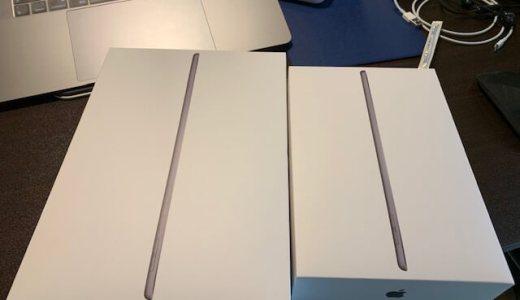 第5世代のiPad miniを購入しました・新型iPad miniはチップがA12 Bionicチップになりヌルヌル感が凄いですね。容量は64GBと256GBどちらが良いのか?