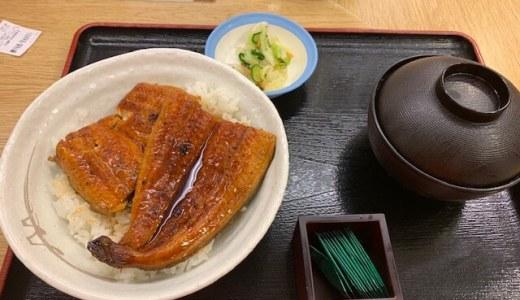 松屋がうな丼を始めたのでなか卯のうな重・すき家のうな丼と食べ比べをして来ました。結論・松屋のうな丼はマジで美味い!?