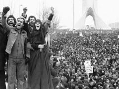 Iran UOK