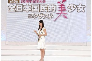 井本彩花 wiki