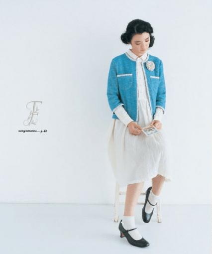 everyday style jacket