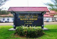 Photo of WAH! Tanjab Timur Tak Miliki Dokter Spesialis Anak