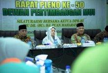 Photo of Para Ulama Diajak DPR RI Memberi Masukan Soal UU Omnibus Law
