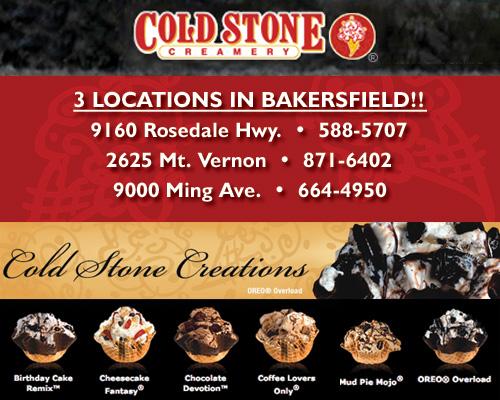 coldstone_half