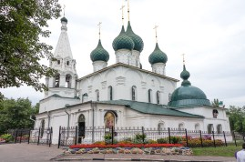 Church of Our Saviour on the Town