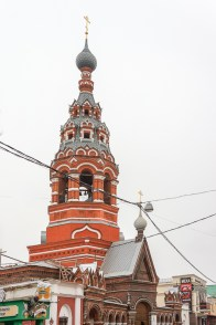 Presentation of the Lord Church