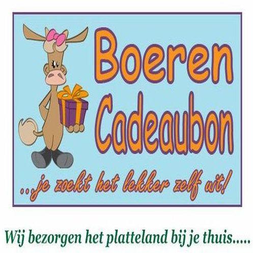 Kerstpakket Cadeaubon - Maak je eigen keuze met cadeaubonnen - www.kerstpakkettencadeaubon.nl
