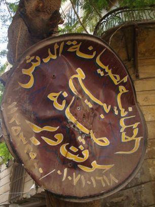 cairo-egypt--street-photography-pablo-kersz--12