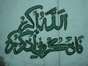 cairo-egypt--street-photography-pablo-kersz--16