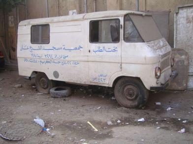 egypt cairo street photographer