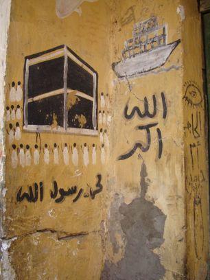 cairo-egypt--street-photography-pablo-kersz--27