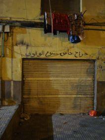 cairo-egypt--street-photography-pablo-kersz--53