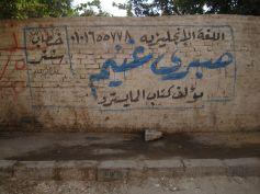 cairo-egypt--street-photography-pablo-kersz--78