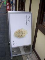 hiroshima-japan-photography-pablo-kersz05