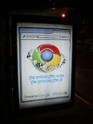 israel-telaviv-jerusalem-street-photography-pablo-kersz--07
