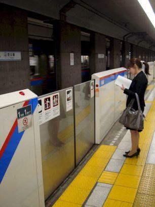 tokyo-japan-photography-pablo-kersz08