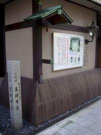 tokyo-japan-photography-pablo-kersz24
