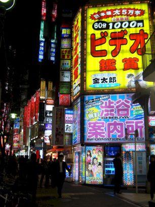 tokyo-japan-photography-pablo-kersz45
