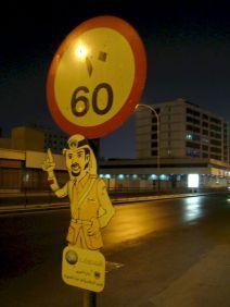 qatar-asia-Catar-street-photography-kersz-06