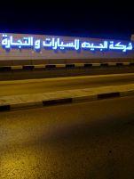 qatar-asia-Catar-street-photography-kersz-07
