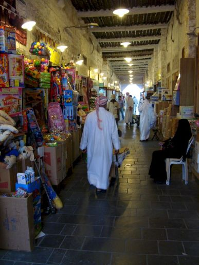 qatar-asia-Catar-street-photography-kersz-47