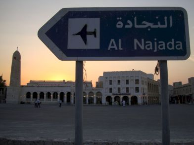 qatar-asia-Catar-street-photography-kersz-52