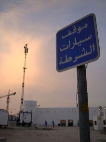 qatar-asia-Catar-street-photography-kersz-62