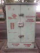 Beijing China Pablo Kersz_18